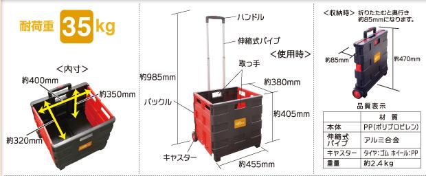耐荷重35kg