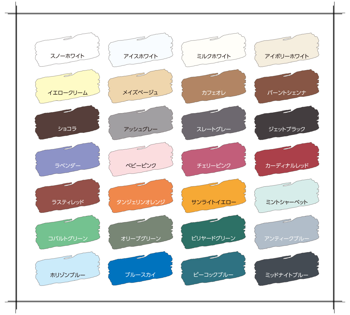 全28色カラーバリエーション